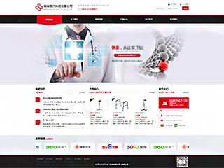 预览医疗/保健网站模板的PC端-模板编号:2153