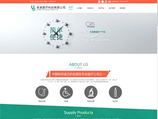 滨州网络推广-http://www.bltsem.com/tpl/pc/pc045/网站建设