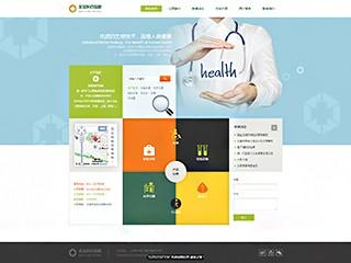 预览医疗/保健网站模板的PC端-模板编号:2143