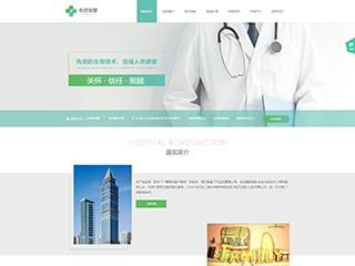 淄博网站建设-淄博http://www.bltsem.com/tpl/pc/pc045/网站建设
