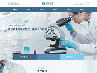预览医疗/保健网站模板的PC端-模板编号:2157