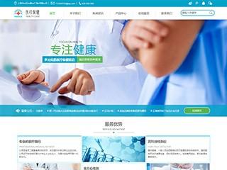 预览医疗/保健网站模板的PC端-模板编号:2150