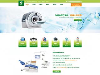 预览医疗/保健网站模板的PC端-模板编号:2149