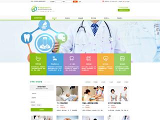 预览医疗/保健网站模板的PC端-模板编号:2146