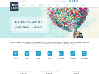 聊城網站開發-聊城http://www.wsyztc.live/tpl/pc/pc045/網站建設