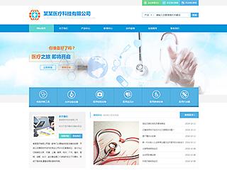 预览医疗/保健网站模板的PC端-模板编号:2155