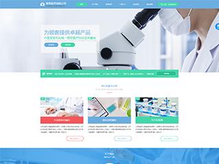 预览医疗/保健网站模板的PC端-模板编号:2159