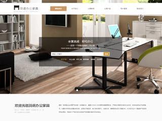 预览办公用品网站模板的PC端-模板编号:2194