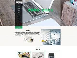 预览办公用品网站模板的PC端-模板编号:2176