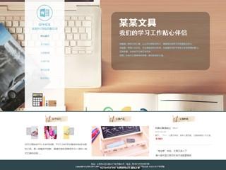 滨州建网站-滨州http://www.bltsem.com/tpl/pc/pc046/网站建设