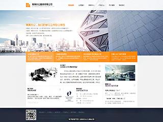 预览办公用品网站模板的PC端-模板编号:2202