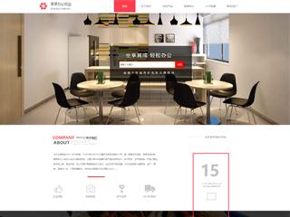 预览办公用品网站模板的PC端-模板编号:2206
