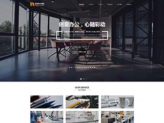 滨州网站建设-滨州http://www.bltsem.com/tpl/pc/pc046/网站建设