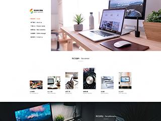 预览办公用品网站模板的PC端-模板编号:2189
