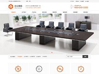 预览办公用品网站模板的PC端-模板编号:2203