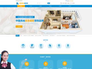 滨州网站制作-滨州http://www.bltsem.com/tpl/pc/pc061/网站建设