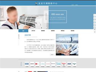 商河網絡推廣-http://www.wsyztc.live/tpl/pc/pc061/網站建設