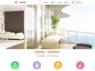 济阳网站制作-济阳http://www.bltsem.com/tpl/pc/pc061/网站建设