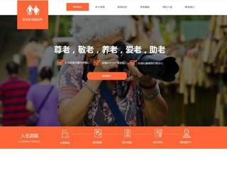 章丘網站制作-章丘http://www.7325636.live/tpl/pc/pc061/網站建設