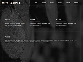 预览电脑版网站