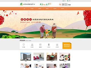 菏澤做網站-菏澤http://www.7325636.live/tpl/pc/pc061/網站建設