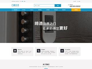 濟陽SEO優化-http://www.wsyztc.live/tpl/pc/pc061/網站建設