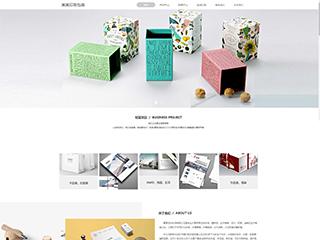 预览印刷/包装网站模板的PC端-模板编号:2264