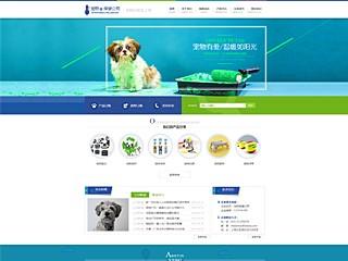 预览宠物网站模板的PC端-模板编号:315