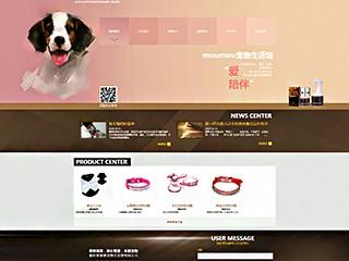 预览宠物网站模板的PC端-模板编号:334