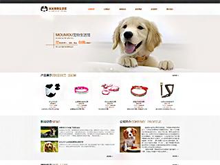 预览宠物网站模板的PC端-模板编号:335