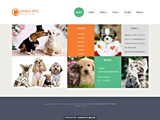 预览宠物网站模板的PC端-模板编号:336