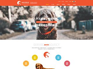预览宠物网站模板的PC端-模板编号:328