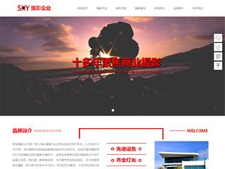 商河网站制作-商河http://www.bltsem.com/tpl/pc/pc047/网站建设