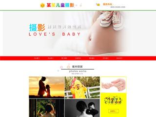 泰安網站建設-泰安http://www.wsyztc.live/tpl/pc/pc047/網站建設