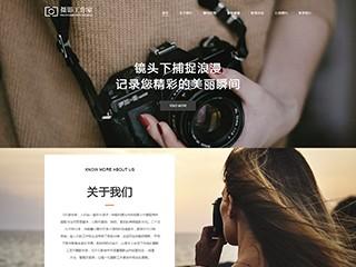 济阳网站制作-济阳http://www.bltsem.com/tpl/pc/pc047/网站建设