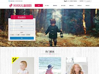 青岛建网站-青岛http://www.bltsem.com/tpl/pc/pc047/网站建设