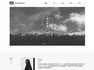 青岛做网站-青岛http://www.bltsem.com/tpl/pc/pc047/网站建设