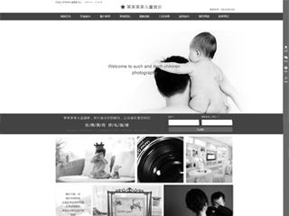 预览摄影/冲印网站模板的PC端-模板编号:2231