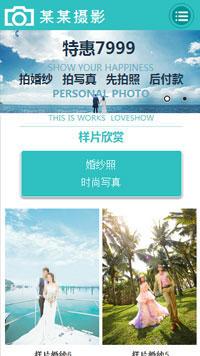 预览摄影/冲印网站模板的手机端-模板编号:2246