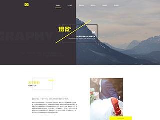 预览摄影/冲印网站模板的PC端-模板编号:2237