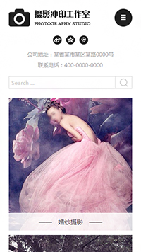 预览摄影/冲印网站模板的手机端-模板编号:2227