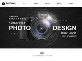 预览摄影/冲印网站模板的PC端-模板编号:2234