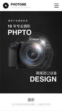 预览摄影/冲印网站模板的手机端-模板编号:2234
