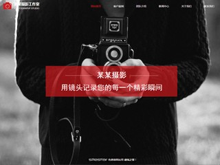 潍坊网站优化-http://www.bltsem.com/tpl/pc/pc047/网站建设