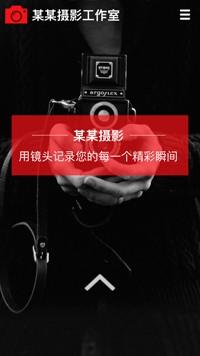 预览摄影/冲印网站模板的手机端-模板编号:2242