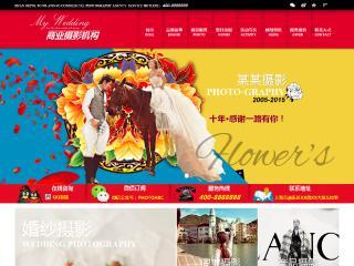 威海SEO優化-http://www.wsyztc.live/tpl/pc/pc047/網站建設