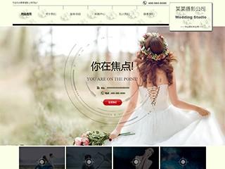 预览摄影/冲印网站模板的PC端-模板编号:2250
