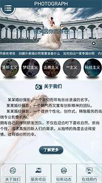 预览摄影/冲印网站模板的手机端-模板编号:2244
