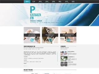 预览印刷/包装网站模板的PC端-模板编号:2284