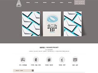 预览印刷/包装网站模板的PC端-模板编号:2288